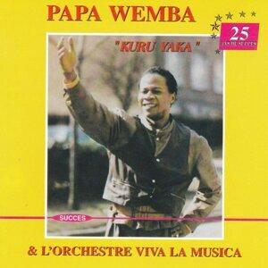 Papa Wemba, L'orchestre Viva La Musica 歌手頭像