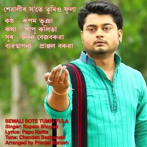 Rupam Bhuyan 歌手頭像