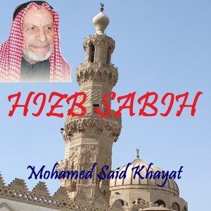 Mohamed Said Khayat 歌手頭像