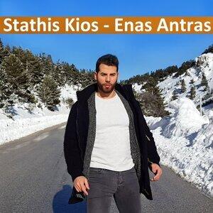 Stathis Kios 歌手頭像