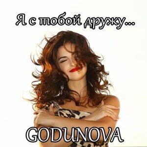 GODUNOVA 歌手頭像