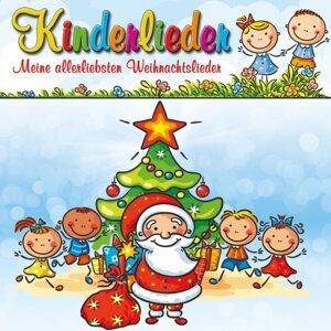 Meraner Kinderchor, Kinderchor St. Anna, Kinderchor Pueri Cantores 歌手頭像