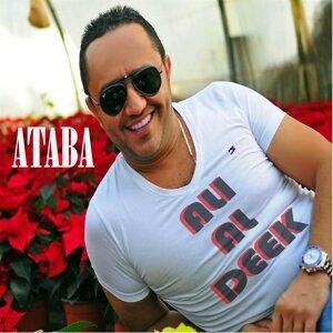 Ali Al Deek 歌手頭像