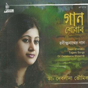 Dr. Debaleena Bhowmik 歌手頭像