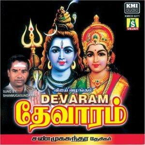 Shanmugasundaram 歌手頭像