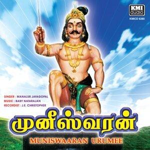 Manalur Jayagopal 歌手頭像