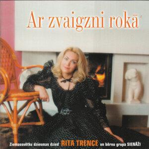 Rita Trence, Sienāži 歌手頭像