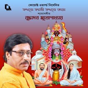 Buddhadeb Mukhopadhyay 歌手頭像