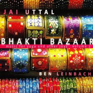 Jai Uttal, Ben Leinbach 歌手頭像