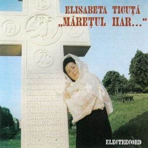 Elisabeta Ticuta 歌手頭像