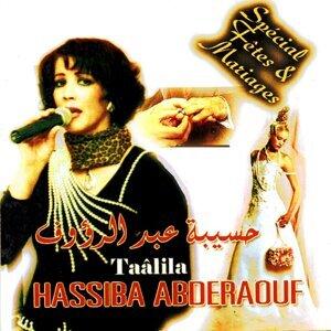 Hassiba Abderaouf 歌手頭像