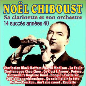 Noël Chiboust 歌手頭像