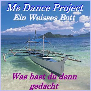 MS Dance Project 歌手頭像