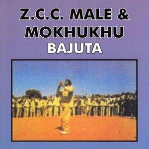 Z.C.C. Male, Mokhukhu 歌手頭像