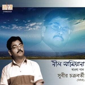 Subir Chakraborty 歌手頭像