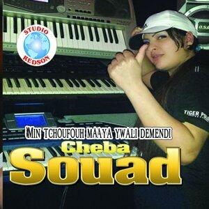 Cheba Souad 歌手頭像