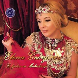 Elena Georgieva 歌手頭像