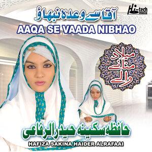 Hafiza Sakina Haider Alrafaai 歌手頭像