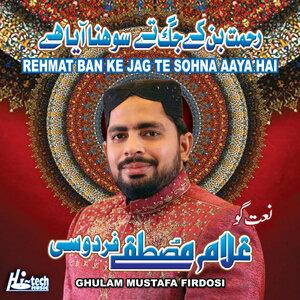 Ghulam Mustafa Firdosi 歌手頭像
