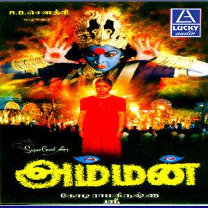 Sri Chakravarthy 歌手頭像