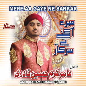 Amir Karam Hussain Qadri 歌手頭像