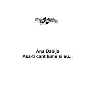 Ana Dabija 歌手頭像