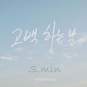 Smin (에스민) 歌手頭像