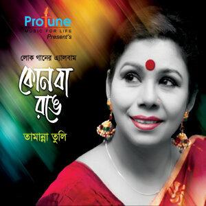Tamanna Tuli 歌手頭像