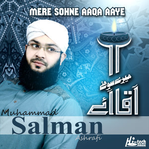 Muhammad Salman Ashrafi 歌手頭像