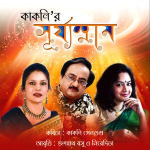 Jagannath Basu, Nivedita 歌手頭像