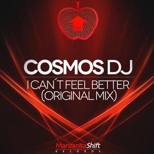 Cosmos DJ 歌手頭像