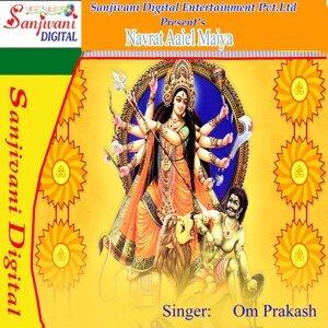 Om Prakash 歌手頭像