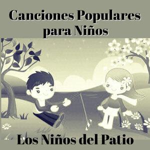 Los Niños del Patio 歌手頭像