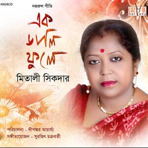 Mitali Sikdar 歌手頭像