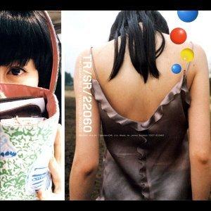 友坂理惠 (Rie Tomosaka) 歌手頭像