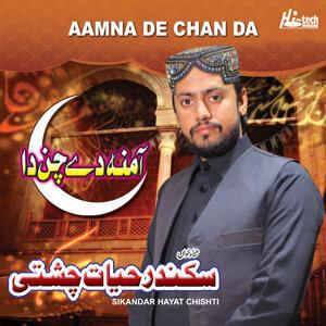 Sikandar Hayat Chishti 歌手頭像