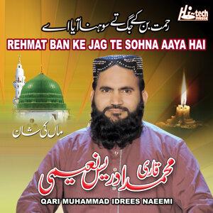 Qari Muhammad Idrees Naeemi 歌手頭像