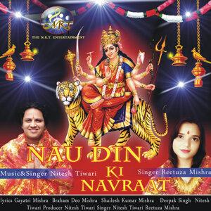 Nitesh Tiwari, Vaibhav Rawal, Reetuza Mishra 歌手頭像