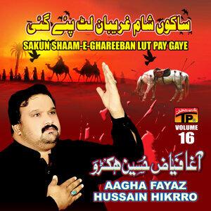 Aagha Fayaz Hussain Hikrro 歌手頭像