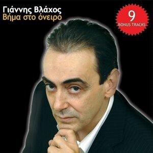 Yannis Vlachos 歌手頭像