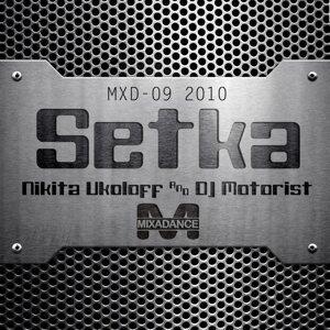 Nikita Ukoloff & DJ Motorist 歌手頭像