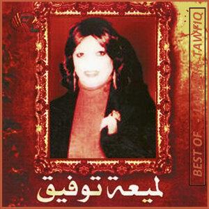 Lameah Tawfiq 歌手頭像