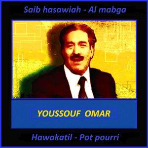 Youssouf Omar 歌手頭像