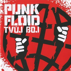 Punk Floid 歌手頭像