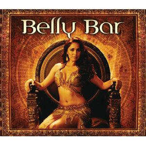 Belly Bar (舞彩繽紛2CD精選 [肚皮舞系列]) 歌手頭像
