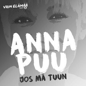 Anna Puu 歌手頭像
