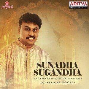 Papanasam Ashok Ramani 歌手頭像