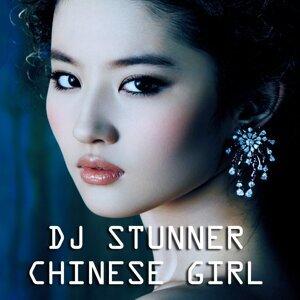 DJ Stunner 歌手頭像
