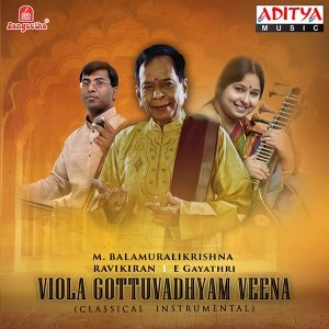 M. Balamuralikrishna, Ravikiran, E. Gayathri 歌手頭像