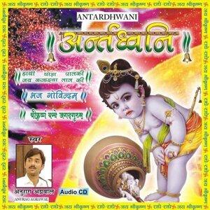 Anurag Agrawal 歌手頭像
